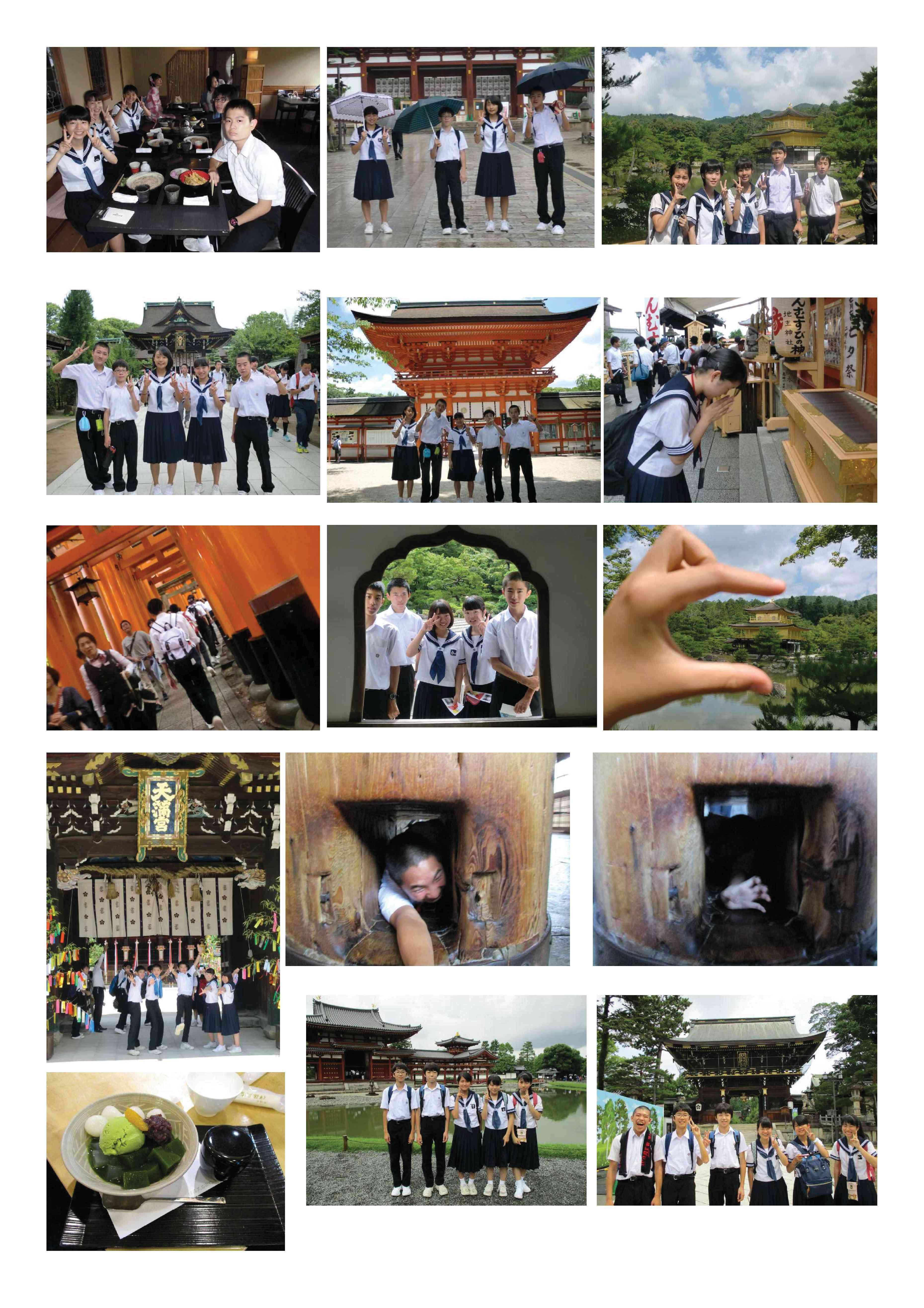 29修学旅行-002.jpg
