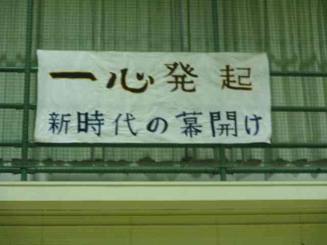 IMG_2762.JPG